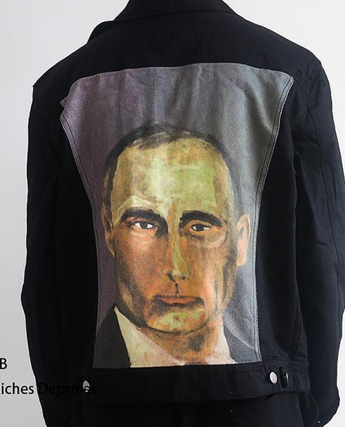 ERD PORTAIT BACK PRINTING JACKET